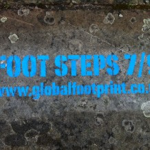 'FOOT STEPS' by Stan's Cafe